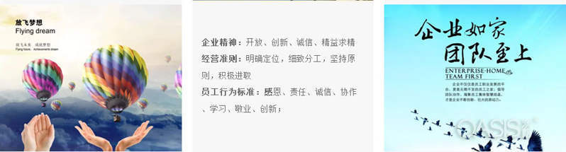 企业精神经营准则_深圳餐厅餐饮家具生产工厂定制厂家批发