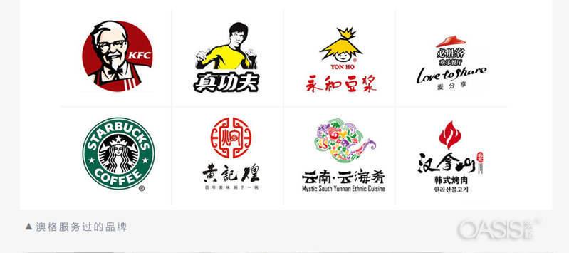 肯德基_真功夫案例_深圳餐厅餐饮家具生产工厂定制厂家批发