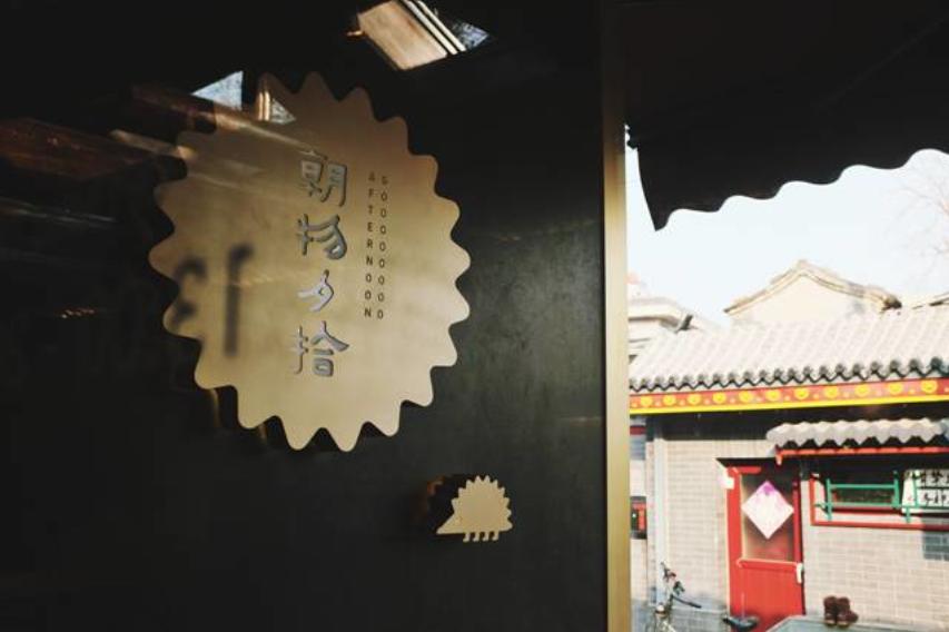 中式甜品店设计成这样,东方韵味十足!